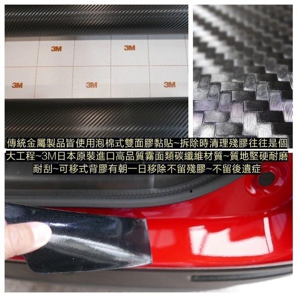 HONDA本田5代 5.5代【CRV5後保桿保護貼】3M車貼 17-21年CRV五代行李箱防刮膜 保桿卡夢貼紙