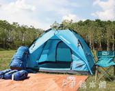 自動帳篷加厚戶外雙人雙層3-4人防曬防暴雨露營休閒   伊鞋本鋪
