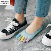 五指襪女 派拉威隱形五指襪女士純棉短襪 夏季低幫淺口女船襪薄款短筒襪子 芭蕾朵朵