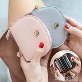 卡包女小巧可愛簡約超薄多卡位大容量信用卡包零錢包一體  夢想生活家