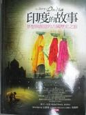 【書寶二手書T6/歷史_YHK】印度的故事:夢想與創意的古國歷史之旅_麥可.伍德