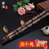 笛子 專業演奏級高檔成人零基礎入門珍品紫竹笛子初學古風學生男女樂器 1色T