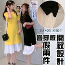EASON SHOP(GQ1908)實拍假兩件側邊開衩下擺雪紡拼接荷葉邊圓領短袖棉長版T恤裙女過膝長裙大擺連身裙
