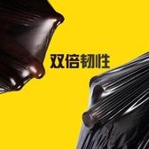 加厚垃圾袋家用手提背心式一次性批發廚房衛生間黑色塑料袋中大號