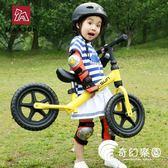 滑步車-德國MAXSUN兒童平衡車滑行車金屬滑步車寶寶無腳踏-奇幻樂園