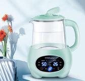 恆溫調奶器 榮事達泡奶熱水壺嬰兒恒溫調奶器玻璃寶寶自動保溫智慧沖奶溫奶器【小天使】