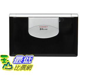[玉山最低比價網] 康明V4C 漢語-粵語-英語翻譯器 $5398