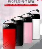 【現貨快出】行動電源 80000M超薄移動電源大容量毫安20000-613-772