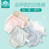 兒童內褲 寶寶如廁訓練內褲兒童隔尿防漏尿布防水夏季新生嬰兒棉質學習可洗
