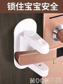 兒童安全鎖防寶寶開門抽屜鎖扣嬰兒柜子鎖窗戶柜門防夾手兒童防護     MOON衣櫥