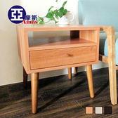 邊桌 收納桌【DAA017】Nature自然風木紋時尚邊桌 Amos