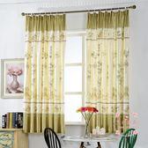 窗簾布 床簾飄窗短簾半遮光布 窗簾布料