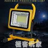 LED強光充電投光燈戶外廣場應急燈停電照明露營野營擺攤手提家用 『極客玩家』
