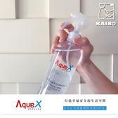 日本AquaX電解離子水-寵物毛髮修護+除菌清潔500ML