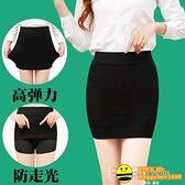 2020新款夏季女職業包裙包臀半身裙短裙工作裙子彈力一步裙黑色群【happybee】
