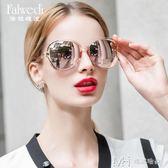 優雅大框偏光太陽鏡女士潮流眼鏡        瑪奇哈朵