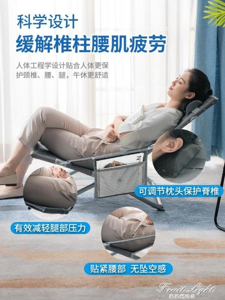午休躺椅家用摺疊椅戶外休閑簡易靠背懶人小型便攜椅辦公室午睡床 果果輕時尚