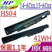 HP HS03 電池(原廠)-惠普 HS04,14q-aj001TX,14q-aj002TX,14T-AC000,14Z-AF000, HSTNN-LB6U,HSTNN-LB6V