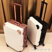行李箱拉桿箱女密碼旅行箱男萬向輪24寸網紅20學生復古鋁框皮箱子WD 晴天時尚館