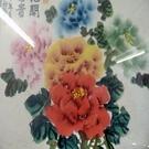 【Ruby工作坊】NO.57W純手工富貴牡丹開運畫(加持祈福)