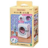 《 森林家族 - 日版 》洗衣機吸塵器╭★ JOYBUS玩具百貨