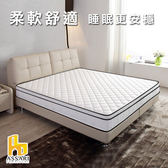 ASSARI-3M防潑水蜂巢式三線獨立筒床墊(單人3尺)