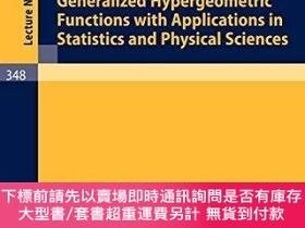 二手書博民逛書店Generalized罕見Hypergeometric Functions With Applications I
