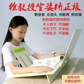 坐姿糾正器學生糾正寫字姿勢書寫寫字糾正器讀書架 1995生活雜貨