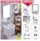 (H款全套含鏡) 洗手盆衛生間三角陽臺洗臉盆櫃組合陶瓷簡易面池掛牆式
