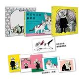 《迷路的貓》+《好長好長的貓媽媽》全球獨家限量珍藏暖心特裝組(內含《世界上最棒的貓》作