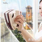 可調強磁擦玻璃神器雙面家用高樓雙層玻璃清洗工具擦窗戶刮水器zzy8035『美鞋公社』