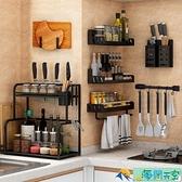 廚房收納置物架壁掛用品家用大全多功能碗碟架調味料刀架鍋蓋架子【海闊天空】