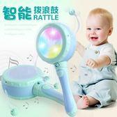 大號智慧撥浪鼓燈光音樂寶寶發光手搖鈴嬰兒童早教益智玩具0-3歲     西城故事