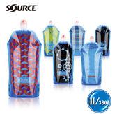 ~Source ~輕便型抗菌水袋1L Liquitainer2025050201 混色不挑款以色列