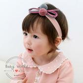 髮帶 寶寶 雙球 蝴蝶結 造型 兒童 韓版 髮飾 BZ