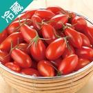 嘉義溫室玉女小番茄1盒(600g±5%/...