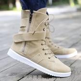 靴子 英倫馬丁靴男保暖加絨雪地高筒鞋男靴子馬靴中筒百搭靴長筒 新年禮物