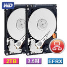 【NAS儲存設備配件】【2顆】WD 紅標 2TB NAS 專用硬碟 (FERX)