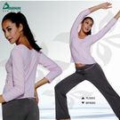 長袖瑜珈套裝【Dmasun】  動感休閒瑜珈韻律運動套裝(上衣+長褲)運動休閒服專賣店特賣會便宜
