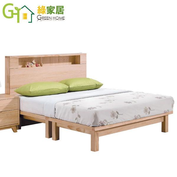 【 綠家居】    法賓諾  木紋5尺實木雙人床台  (二色可選+不含床墊 )