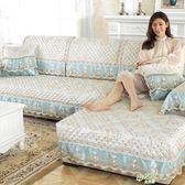 沙發套 歐式沙發墊四季通用布藝防滑簡約現代坐墊全包萬能沙發套罩全蓋  快速出貨