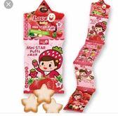 *babygo*米大師 MasterMi 寶寶米餅/餅乾