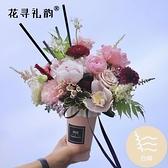 5個裝 鮮花包裝萬花筒創意風琴折邊花束杯子玫瑰花束插花抱抱桶花店用材【白嶼家居】