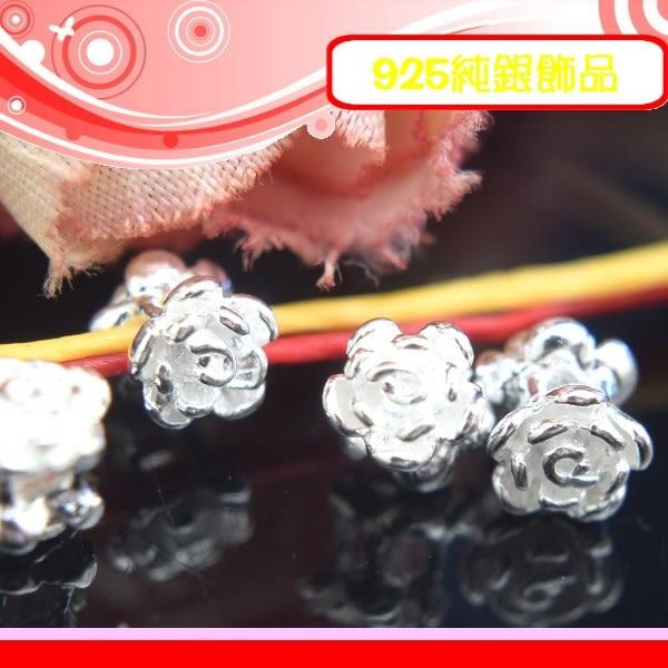 銀鏡DIY S925純銀DIY材料配件/小巧立體玫瑰花朵~適合手作蠶絲蠟線/幸運衝浪繩(非316白鋼or合金)