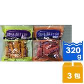 冠昇鹽味蘇打餅-麥香起司(320g/包)*3包【合迷雅好物超級商城】