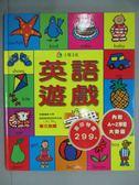 【書寶二手書T1/少年童書_XAO】英語遊戲字典_REID, CAMILLA