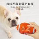 寵物玩具 狗狗玩具寵物小狗幼犬發聲球耐咬磨牙解悶玩具小型大型犬泰迪用品