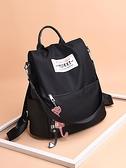 後背包女2019新款韓版潮書包百搭時尚牛津布帆布背包女士旅行包包 滿天星