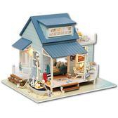 智趣屋diy小屋加勒比海手工制作房子模型建筑拼裝別墅玩具生日禮XSX