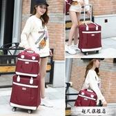 短途旅游包大容量行李袋登機拉桿箱女輕便旅行袋出差行李子母包男-快速出貨